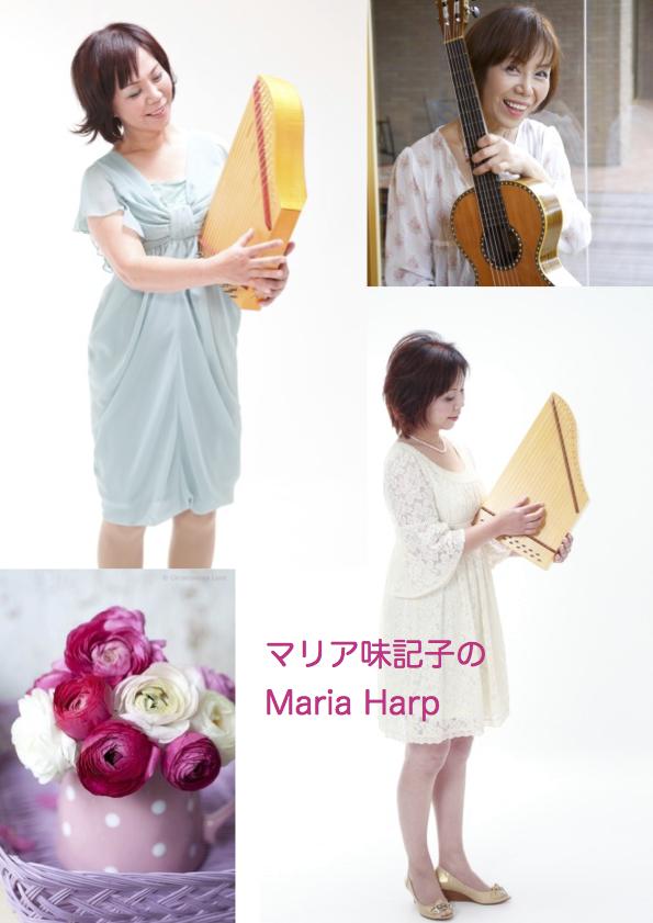 MariaHarp