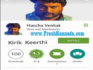 ಹುಚ್ಚ ವೆಂಕಟ್ ಬಗ್ಗೆ ತಿಳಿದುಕೊಳ್ಳಬೇಕಾ? Huccha Venkat App ನೋಡಿ
