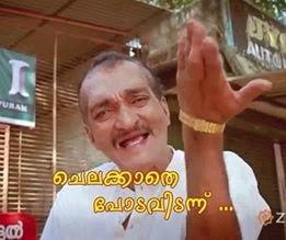 chelakkathe poda avidunu Funny Facebook  photo - Malayalam