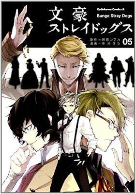 Bungou Stray Dogs cover