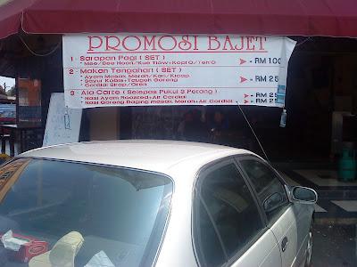 kedai murah promosi bajet