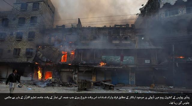 Rawalpindi Raja Bazar Set on Fire at Youm -e- Ashora 15 November 2013