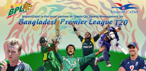 Bangladesh Premium League BPL:T20 desktop HD photo picture wallpapers