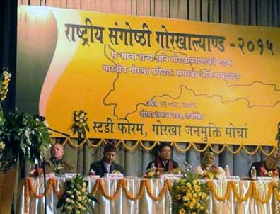 seminar on Creation of Gorkhaland and Smaller States in Darjeeling