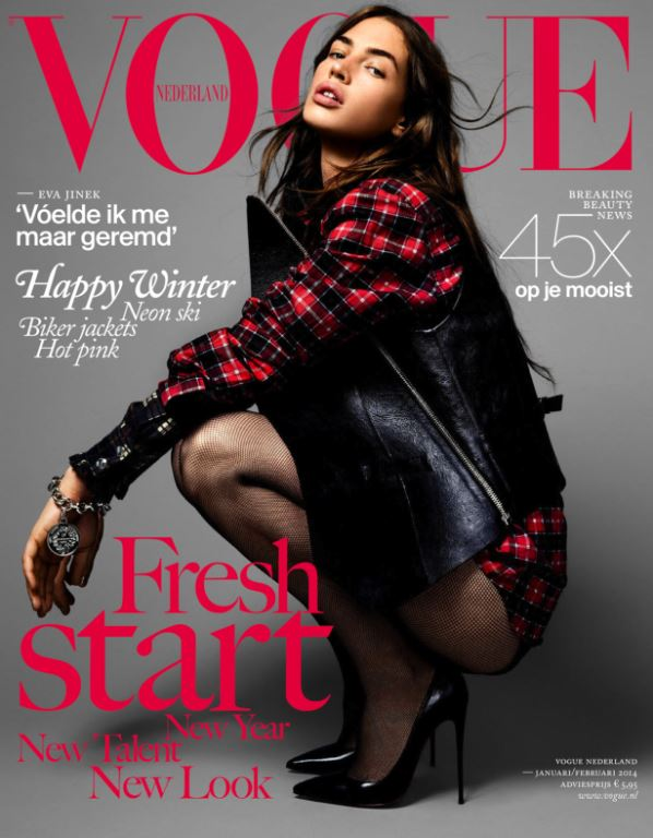 vogue netherlands january 2014 cover
