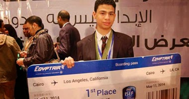المخترع الشاب عبدالله عاصم يشكر كل المنادين بحريته عبر هاشتاج #شكرا_لكم Abdullah Asem Egypt