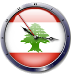 علم لبنان  Lebanon flag clock