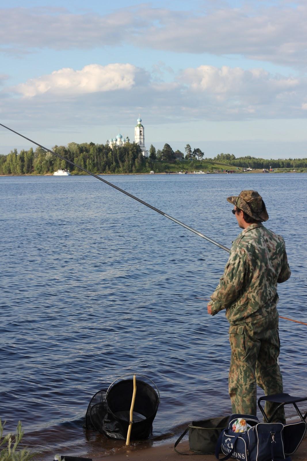 Соревнование по ловле рыбы. Участник соревнований