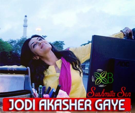 Jodi Akasher Gaaye, Sushmita Sen, Nirbaak