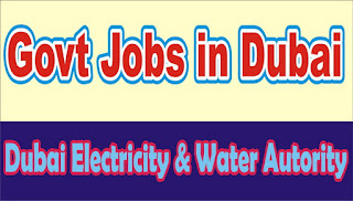 Government Jobs in Dubai, DEWA Jobs in Dubai