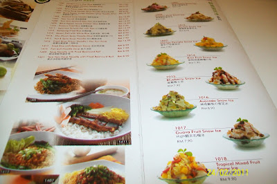 Mummy gee jalan2 cari makan di ice room for 101 taiwanese cuisine menu