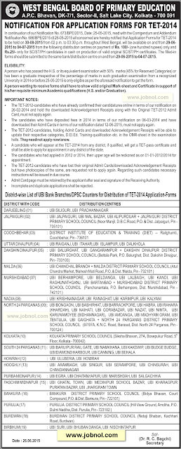 WBBPE Primary TET 2014 Offline Form For New Candidate