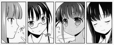 永水女子高校 狩宿巴