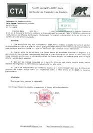 Respondemos al Defensor del Pueblo Andaluz sobre escrito relativo al acceso y participación en el P