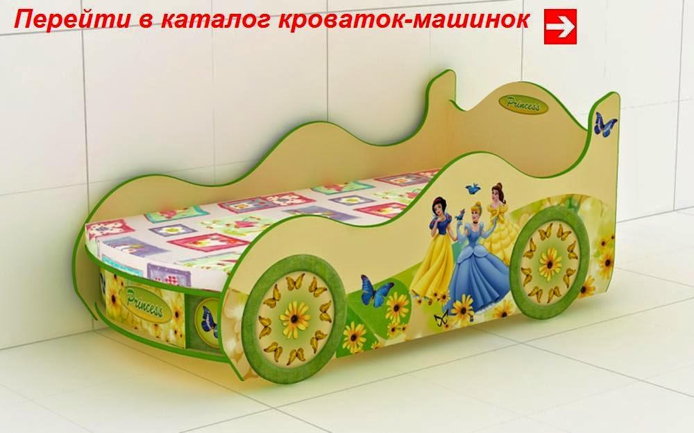 http://mebelpodzakaz.com.ua/mebel-na-zakaz/detskaya-mebel-na-zakaz/krovati-dlya-deteie-fabrichnie.html