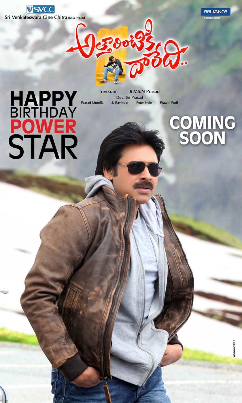 Power Star Pawan Kalyan Stylish
