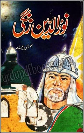 sultan nooruddin zangi pdf