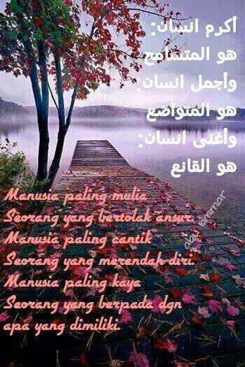 Blogwalking, Terjah blog blogger, Utamakan anak-anak, anak amanah Allah, Blog ieta,