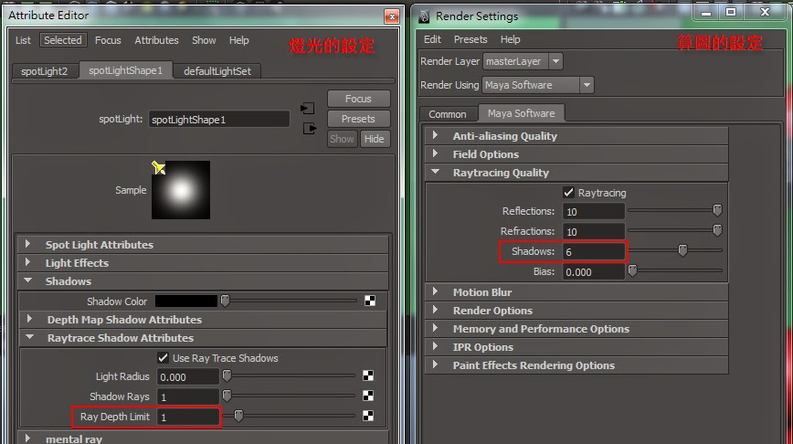 Using Maya Shadow Part2 04