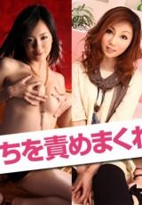 1Pondo 120613_001 - Hivision Movie