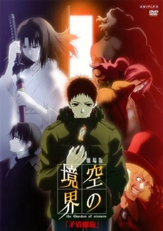 Kara no Kyoukai Movie 5 Sub Indo Download Kara no Kyoukai 5 Mujun Rasen Subtitle Indonesia