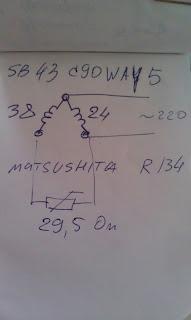 Сопротивление обмоток и позистора