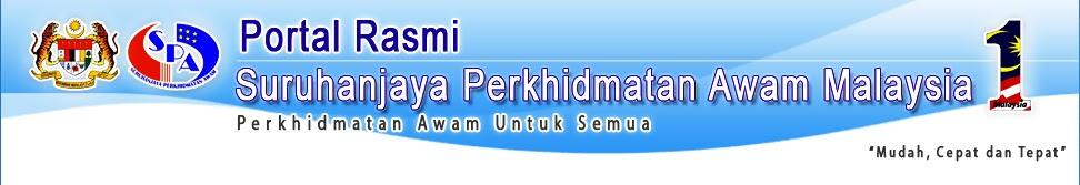 peperiksaan perkhidmatan awam