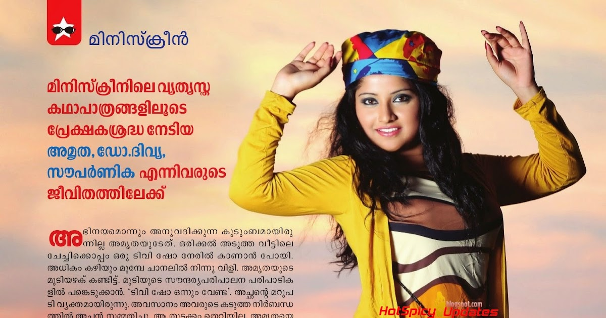family facebook online Archives - Malayalam Magazines Online