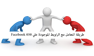 ����� ������� �� ������� �������� ��� Facebook 050