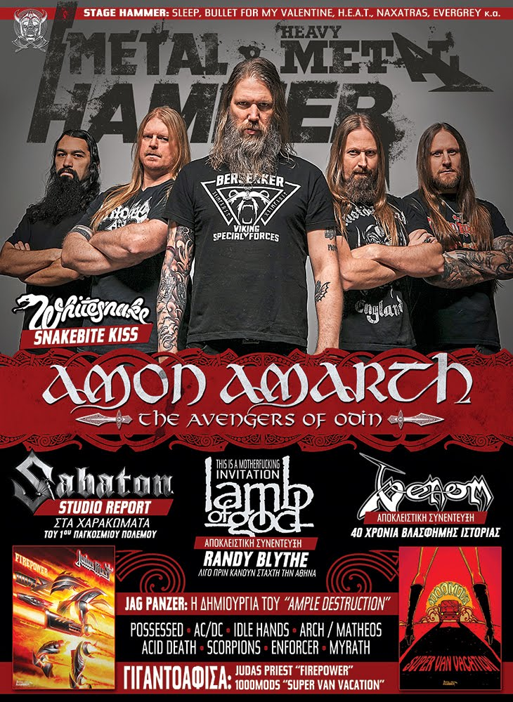 Metal Hammer GR #413 out now