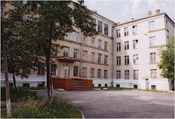 Сайт школы МБОУ № 61