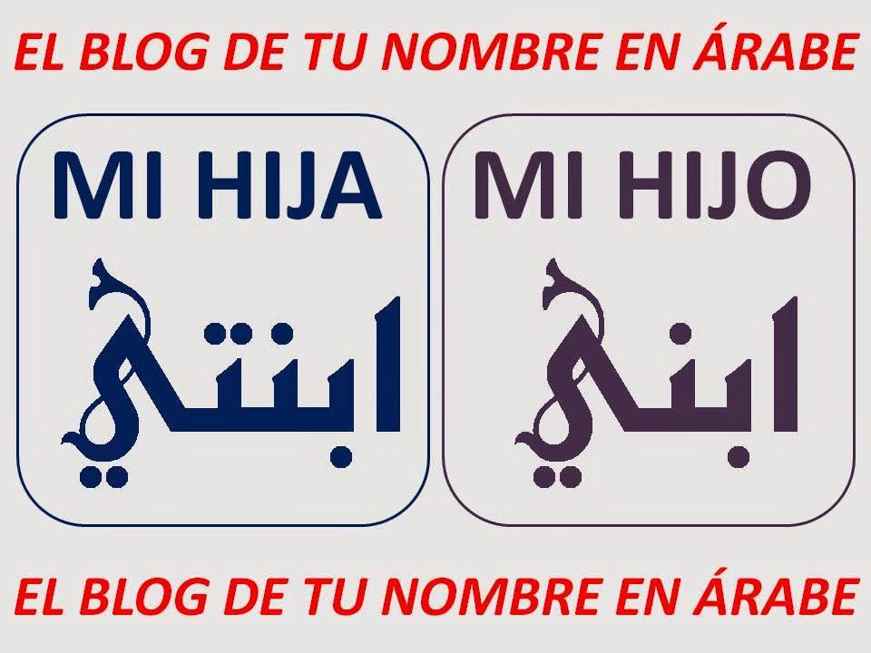 hija árabe