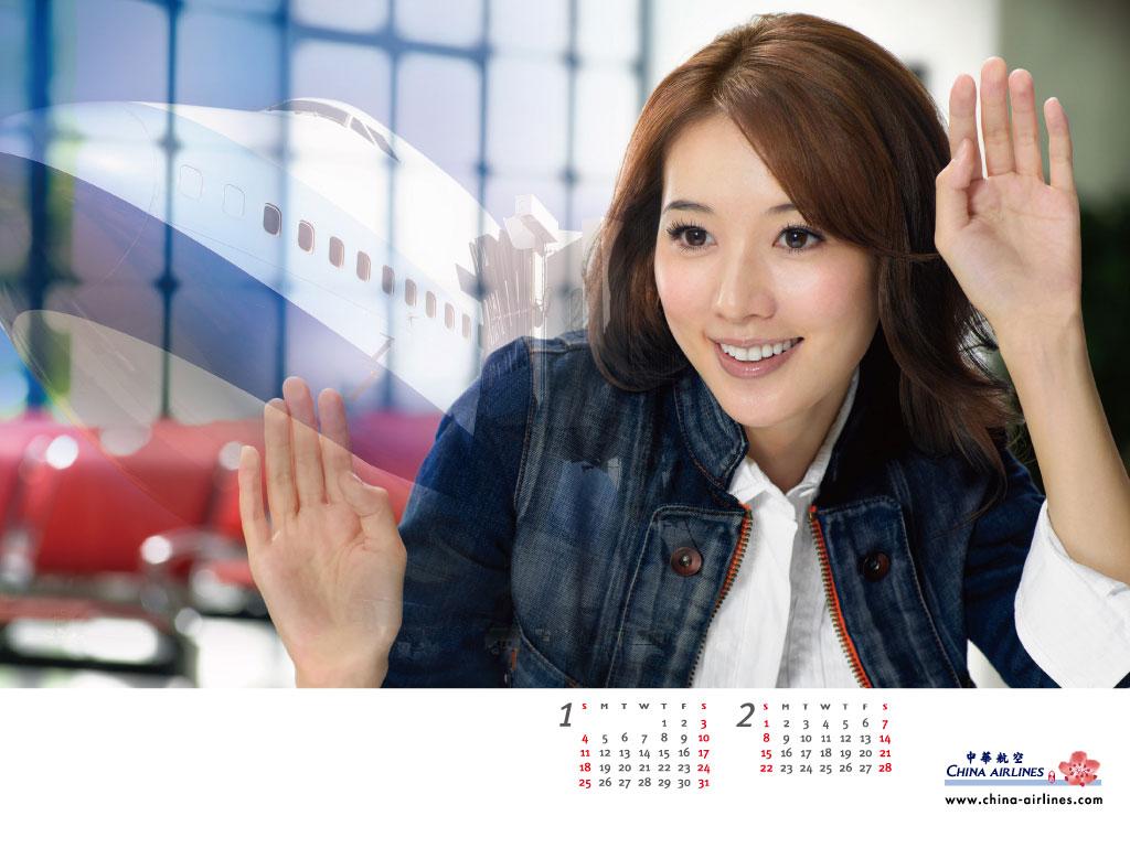 http://3.bp.blogspot.com/-YMs5yt-PmQM/TmA0MAI3KAI/AAAAAAAABvQ/byj5lZhr6pI/s1600/Beautiful-Chinese-girl3.jpg