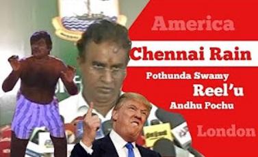 Chennai Rain – TN Government Troll | Video Memes