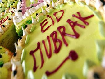 #2 Eid Mubarak Wallpaper