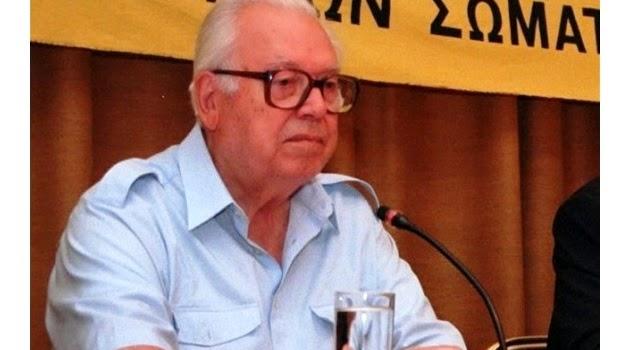 Έφυγε από τη ζωή ο μεγάλος Πόντιος ιστορικός, Πολυχρόνης Ενεπεκίδης