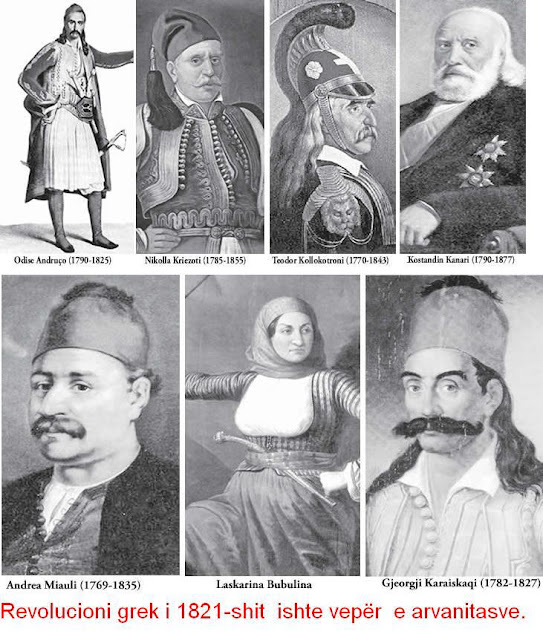 Rivoluzione Greca del 1821 era opera degli albanesi