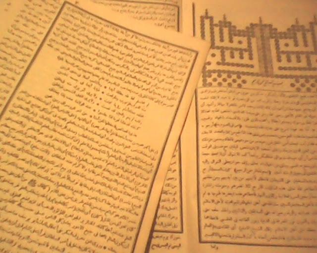 Biografi Mujtahid 4 Imam Mazhab