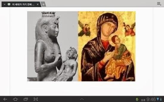 セミラミスとタンムズ、聖母マリアと幼子イエス
