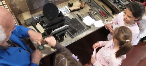 Εκπαιδευτικές επισκέψεις - Μουσείο Τυπογραφίας