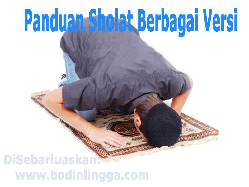 free download bacaan sholat pdf