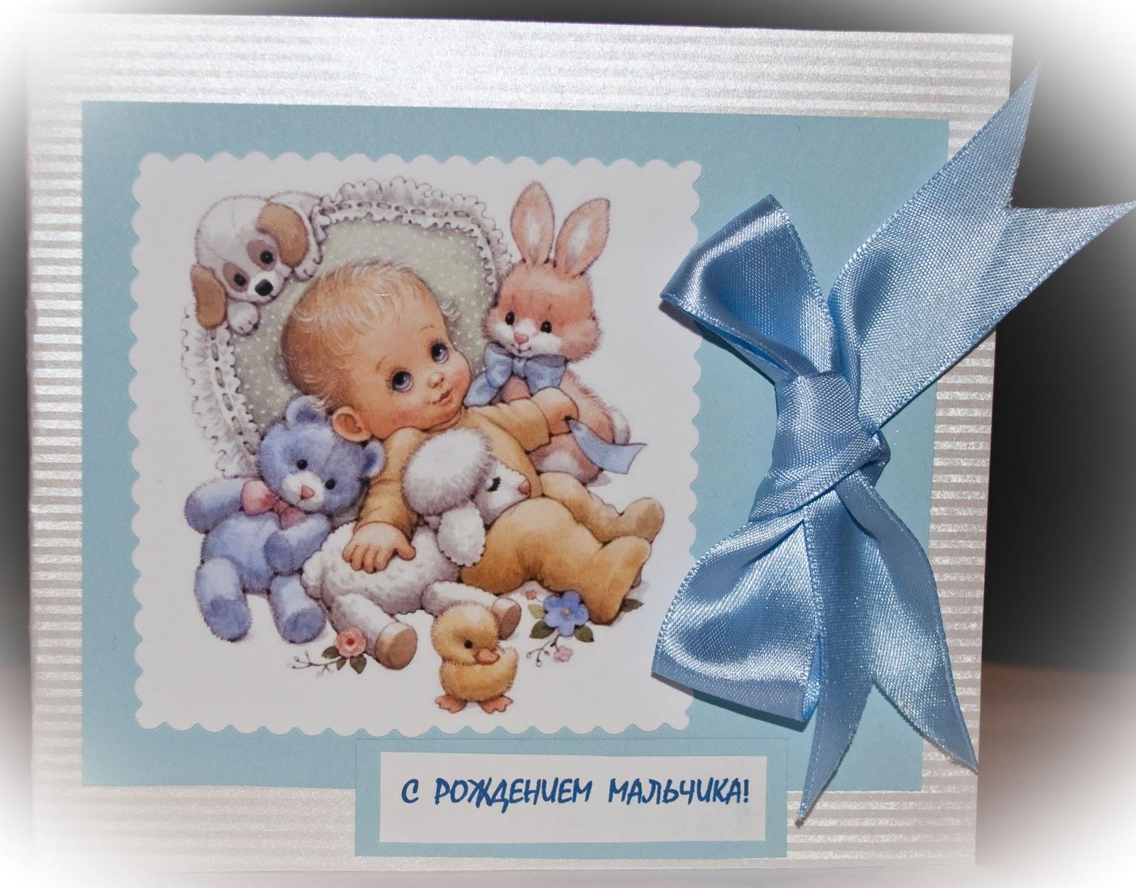 Поздравление с рождением второго мальчика проза