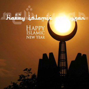 Great Islamic New Year Wishing Images Will Be Uploaded In Huge No.s Soon. Stay  Tuned For More New Year Latest Greetings Messages