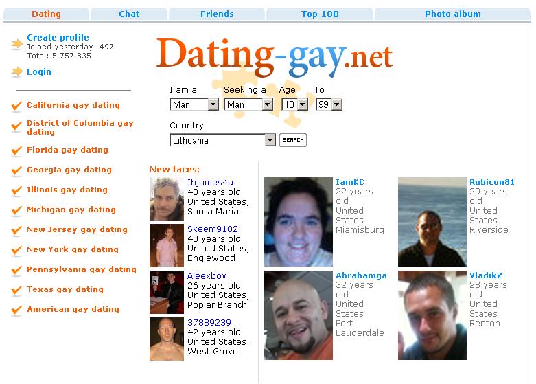 сайт для гей знакомства