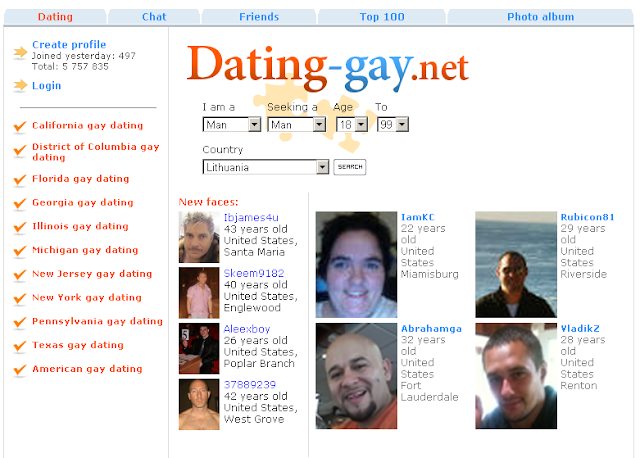 Гей знакомства сайт знакомств. . Общайтесь знакомьтесь и доставляйте удово