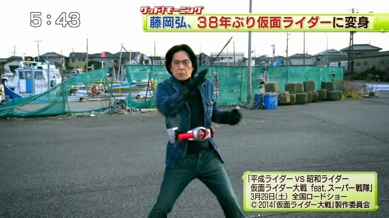 Ryo Hayami Firestarters Blog Heisei Vs Showa Kamen Rider Wars Ryo Hayami