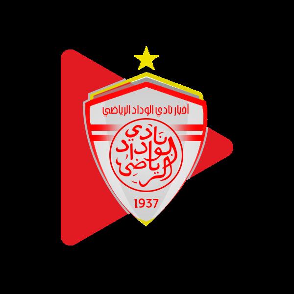 موقع أخبار نادي الوداد الرياضي