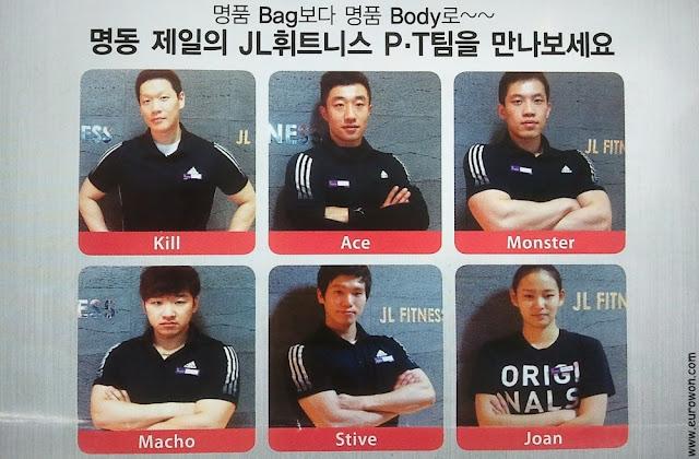 Anuncio de gimnasio coreano con monitores de nombres cool