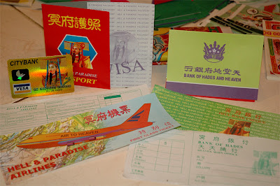 Chinese joss paper travel set
