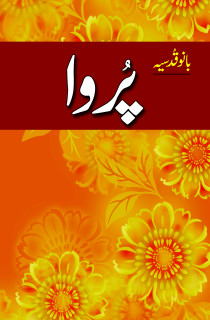Purwa Novels by Bano Qudsia in pdf